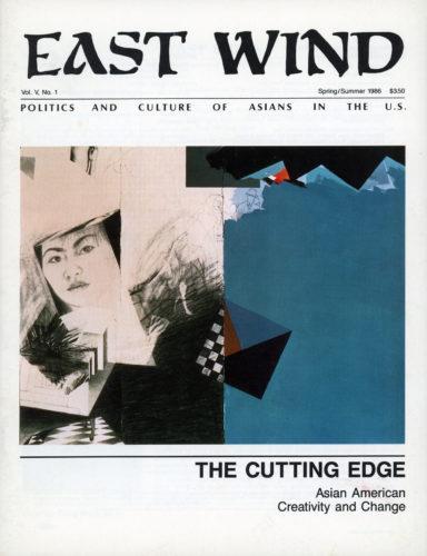 East Wind Vol 5_1