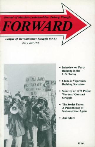 Forward 1