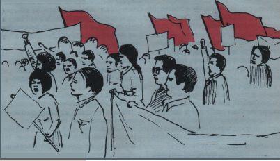 awaken-red-flag-demo
